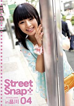 Street Snap+04