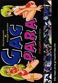 ガムテープ・ガムテープ|人気の野外露出動画DUGA