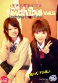RealVibes 制服少女を脱がせ!! Vol.5