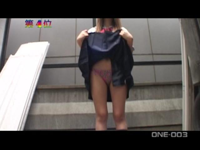 女子校生におねだりランキング! VOL.3 画像 3