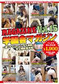 学園舎マガジン Vol.15