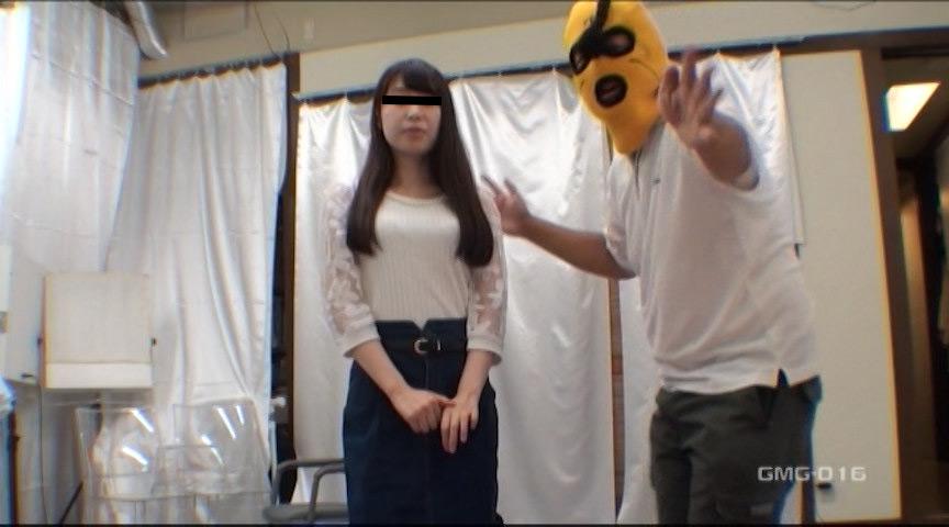 学園舎マガジン Vol.16 画像 12