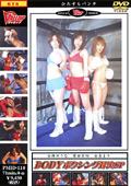 BODYボクシング対決SP3|人気の 人妻・熟女ハメ撮エロ動画DUGA