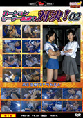ローションセーラー服破り対決!02