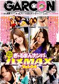 ぎゃるまんナンパ ハメMAX Vol.04