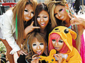 生き残ってた!!マンバギャル!!!渋谷ぶちアゲ パーティー!!ちょ~エロヤベーぢぁぁぁぁん アイコン