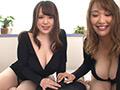 肉欲W痴女 Lカップ超乳と超尻 西村ニーナ&香澄レイ-0