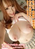 セルフ舐めオナニー 西村ニーナ<未公開>