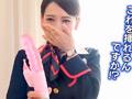 「ガニ股固定バイブモデル」 ゆりさん26歳【2】
