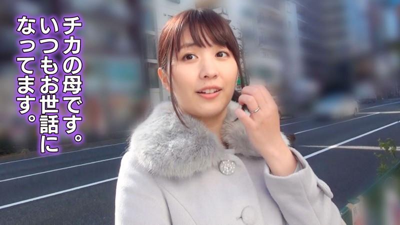 人妻ブルマ尻にイケメン塾講師が即ハメ! 画像 1