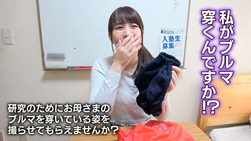 人妻ブルマ尻にイケメン塾講師が即ハメ! 画像 2