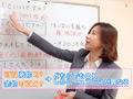 本物中国人AV生誕 インテリ美人通訳士 美玲さん(37歳)のサムネイルエロ画像No.2