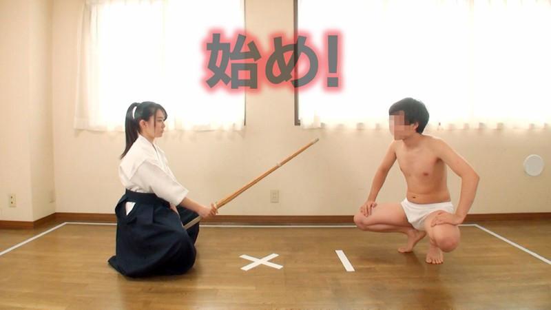 美少女剣道家vs変態キス魔 勝ったら賞金100万円!のサンプル画像