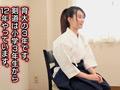 美少女剣道家vs変態キス魔 勝ったら賞金100万円!-0
