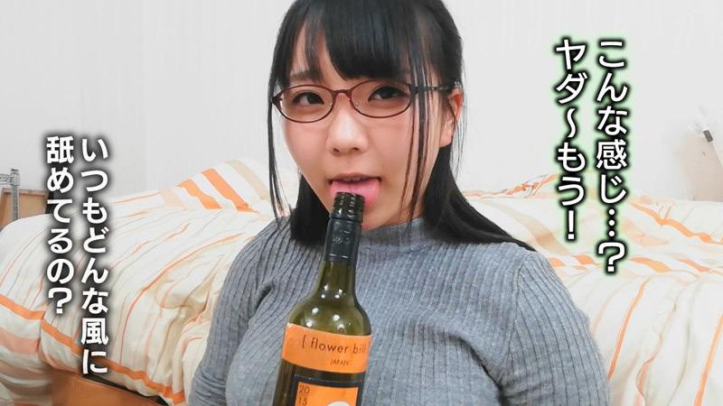 噂の隠れ地味巨乳を自宅へ連れ込んでお酒を飲ませたら