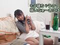 [gekirare-0039] 噂の隠れ地味巨乳を自宅へ連れ込んでお酒を飲ませたら 稲場るかのキャプチャ画像 3