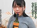[gekirare-0039] 噂の隠れ地味巨乳を自宅へ連れ込んでお酒を飲ませたら 稲場るかのキャプチャ画像 4