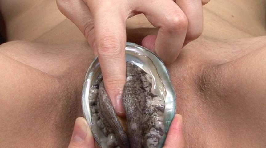 腐敗に惑い魚類と犠牲に抜殻 画像 1