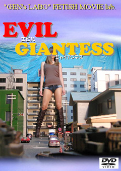 EVIL GIANTESS