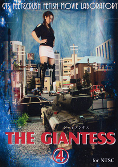 THE GIANTESS4