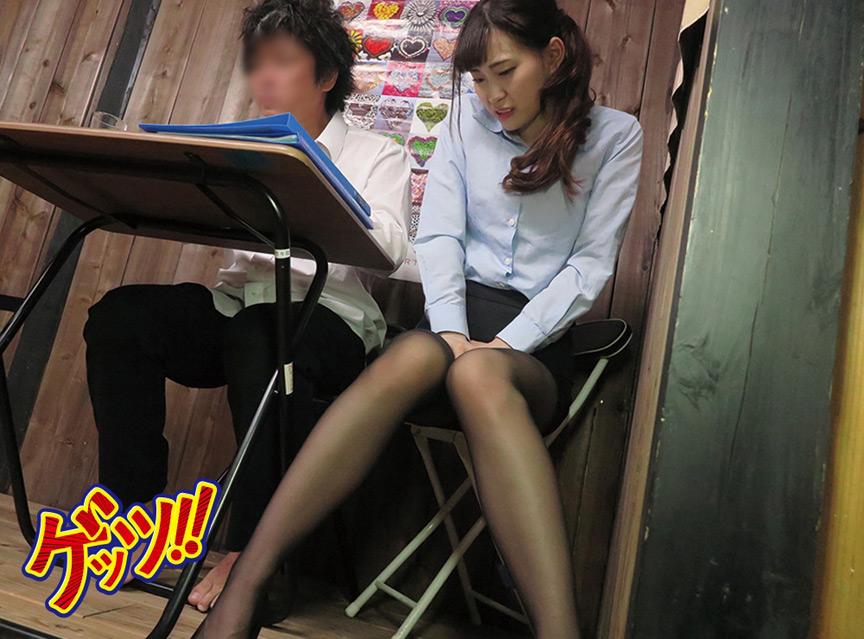 お漏らししちゃったエロすぎパンスト女教師3 画像 4