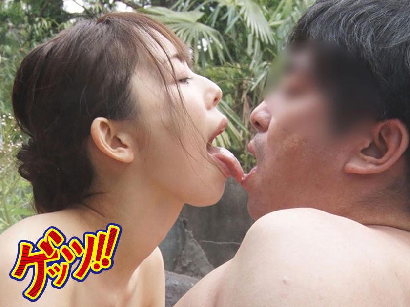 チ●ポに飢えた人妻メスワニが混浴風呂で男を待ち伏せ! 画像 7