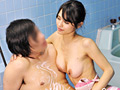 密着風呂モニタリングBEST 7時間2枚組 女上司&男部下 人妻&童貞 マイクロビキニを渡してお互いの体を洗ってもらったら…SEX我慢できるのか!? アイコン