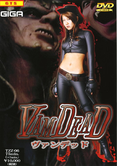 VANDEAD ヴァンデッド