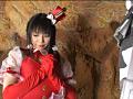 美少女HEROINE スペルマ拷問10 魔法の国のプリンセスのサムネイルエロ画像No.2