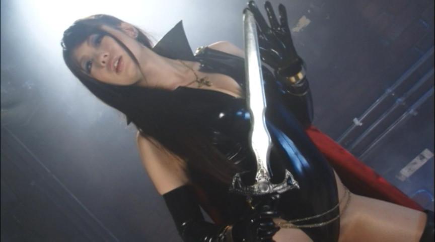 黒き魔装の誘惑 汚された聖なる真珠