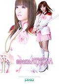 美少女剣士ATHENA