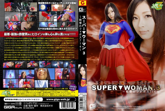 SUPER▼WOMAN.3