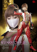 KUNOICHI -忍- 五 朱雀