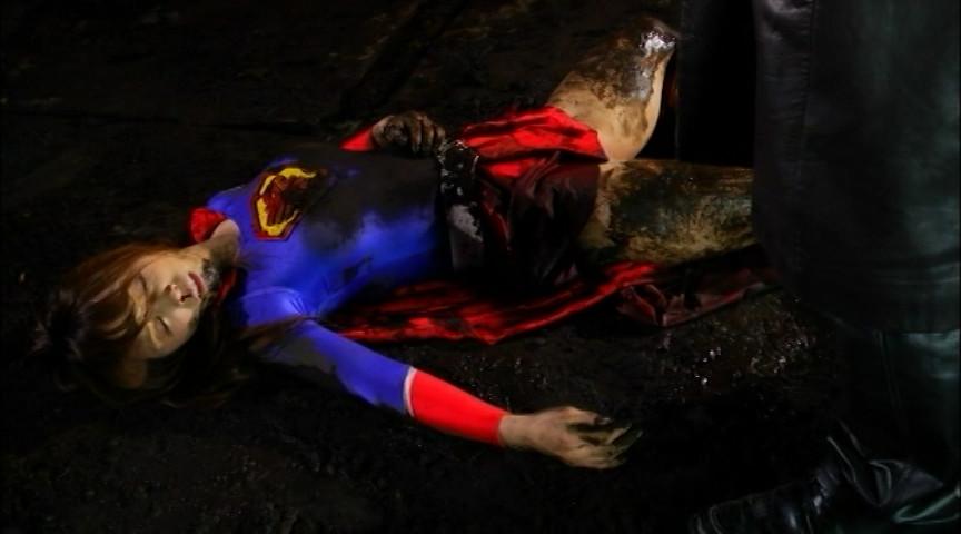 スーパーヒロインドミネーション地獄 SUPER▼WOMAN 画像 20