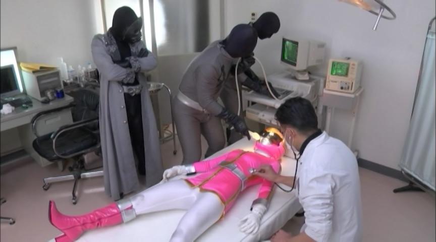 若妻戦隊ピンク 超能力戦隊フォースレンジャー ~恐怖の凌辱病棟~ の画像14