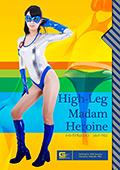 ハイレグマダムヒロイン シルバークロス|人気のコスプレ動画DUGA|おススメ!