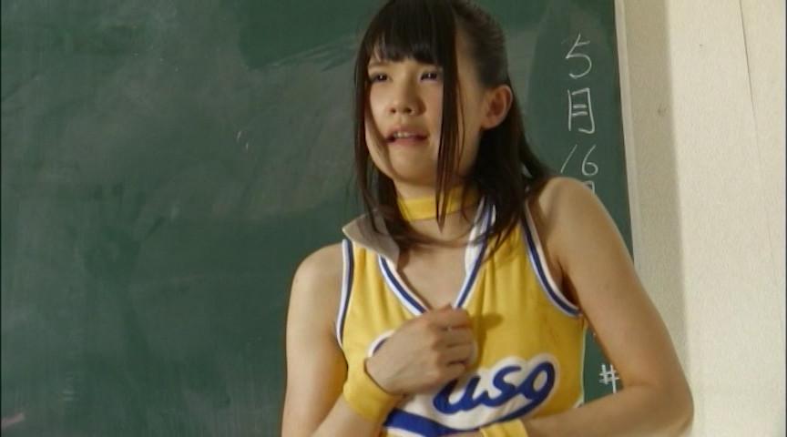 美少女戦士チアナイツ 触手陥落・丸呑み消化地獄 画像 6