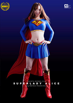 SUPERLADY ALICE