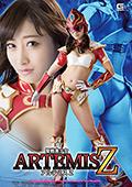 聖戦美少女アルテミスZ|人気のコスプレ動画DUGA
