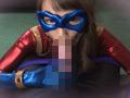 お姉さんヒロイン美少年ヴィラン凌辱のサムネイルエロ画像No.4