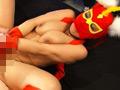 セクシー仮面 デンジャーゾーンのサムネイルエロ画像No.8