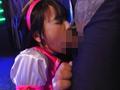 アモーレ♪メルピュア カンタービレ♪のサムネイルエロ画像No.7