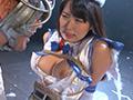 ヒロインピンチ 魔法美少女戦士フォンテーヌのサムネイルエロ画像No.9
