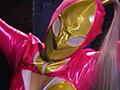 怪盗PGL(ピンク・グレープ・レディ)のサムネイルエロ画像No.4