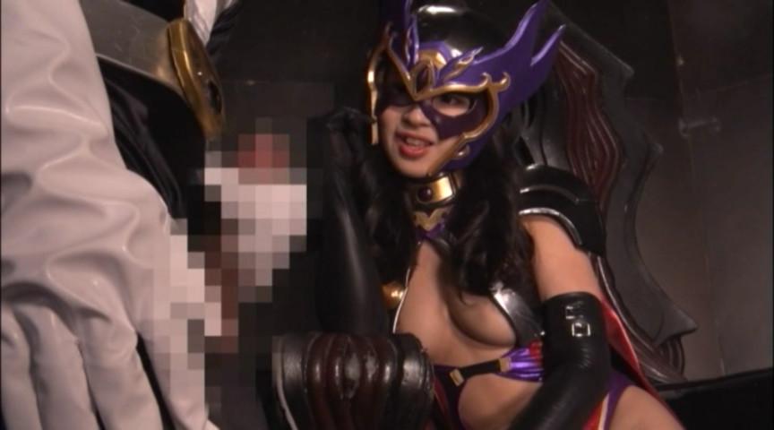 ヒーロー陥落 ~ガーベラ アースレンジャー完全攻略~ 画像 1
