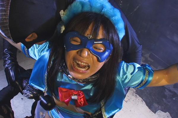 スーパーヒロイン昇天地獄 美少女仮面オーロラ編サムネイル10