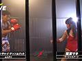 異種格闘技バトル 女捜査官潜入!闇トーナメントのサムネイルエロ画像No.2
