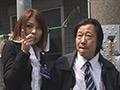 女捜査官アクションバトル 麻宮ランの犯罪調査ファイル-1