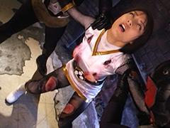 ヒロイン白目失神地獄24 闘忍戦隊シャドウレンジャー シャドウホワイト編