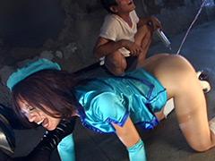 スーパーヒロイン スカトロ強襲ハンター 聖女戦士オーロラ編